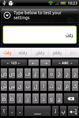 Persian keyboard for android
